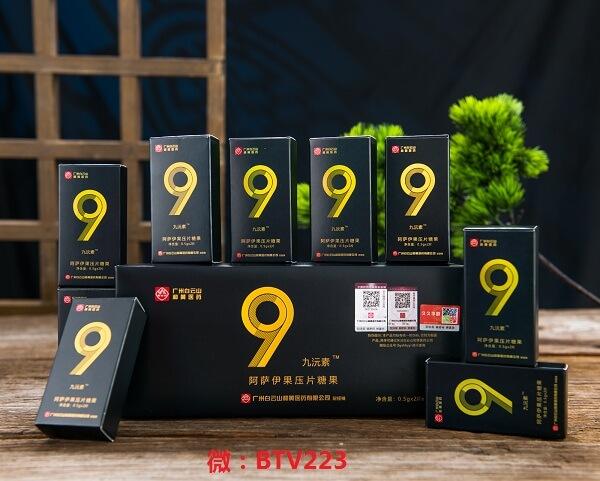 九沅素官网pp80.cn