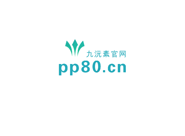白云山九沅素官网
